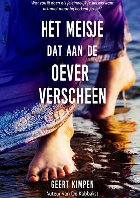 Geert Kimpen – Het meisje dat aan de oever verscheen